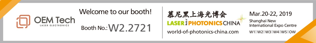 Announce: Laser World of Photonics China 2019